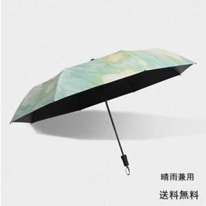 折りたたみ傘 晴雨兼用 男女兼用 メンズ レディース 三つ折 遮光 日傘 遮光 UVカット 紫外線 対策 折り畳み 雨傘 撥水 遮熱 軽量 送料無料 tman