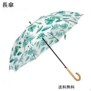 長傘 晴雨兼用 男女兼用 メンズ レディース 三つ折 遮光 日傘 遮光 UVカット 紫外線 対策 雨傘 撥水 遮熱 軽量 送料無料 tman