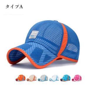 キッズ 帽子 キャップ サイズ調整 UVカット 紫外線対策用 通気性抜群 運動会 遠足 通学 幼稚園 遊園地 熱中症対策 シンプル おしゃれ オシャレ キッズキャップ tman