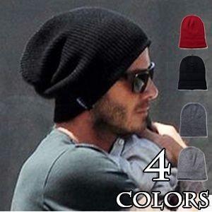 メンズニットキャップ ニット帽子 メンズ 秋冬帽子 厚手 アクリルキャップ ファッション 無地 男女兼用 イギリス風 宅配便送料無料|tman