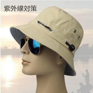 帽子 春夏 UVカット帽子 メンズ帽子レディース 登山 帽子アドベンチャーハット 日よけ帽子 アウトドア 帽子 ハット UV つば広ハット テンガロン男女兼用|tman