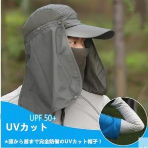 送料無料 UVカット帽子 紫外線対策用 ハット 3way日よけ帽子 帽子 メンズ レディース 釣り/アウトドア/農作業 登山 男女兼用  首元まで完全防備 tman