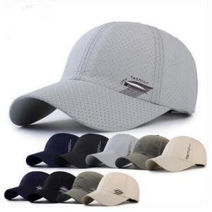 帽子 メンズ キャップ 通気性抜群 メッシュ ワークキャップ...