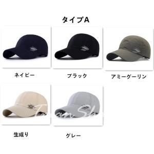 キャップ 帽子 メンズ レディース メッシュ 夏 UV ハット 大きいサイズ UVカット 紫外線対策用 2way 日よけ帽子 釣り アウトドア 農作業 登山 男女兼用 tman 02