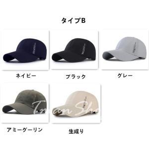 キャップ 帽子 メンズ レディース メッシュ 夏 UV ハット 大きいサイズ UVカット 紫外線対策用 2way 日よけ帽子 釣り アウトドア 農作業 登山 男女兼用 tman 03