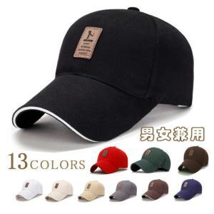 帽子 メンズ キャップ 通気性抜群 ワークキャップ 日よけ帽子 アウトドア 夏 帽子 メンズ レディース 大きいサイズ 男女兼用|tman