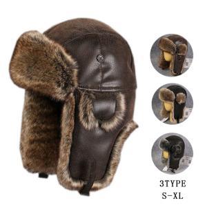 毛皮帽子 パイロット帽子 ファー パイロットキャップ 飛行帽 フェイクレザー 2way 帽子 耳あて ロシア帽 あったかい アウトドア 防寒 メンズ レディース 冬新作|tman