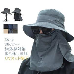 帽子 メンズ レディース UVカット帽子 ハット 男女兼用 紫外線対策用 ワーク アウトドア 日よけ 取り外し可能 釣り 登山 農作業 2018 春夏 新作 tman 送料無料 tman