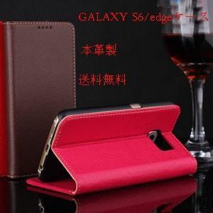 Samsung Galaxy S6カバー ケース Galaxy S6/edgeケース ギャラクシーS6/edgeカバー レザー製 手帳型 携帯ケース カバー|tman
