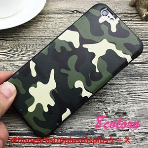 迷彩 iPhone6/6sケース iPhone6plus/6splus アイフォンケース 携帯ケース 送料無料|tman