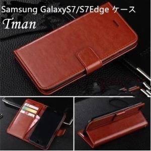 Samsung Galaxy S7Edgeカバー サムサン ギャラクシーS7エッジケース Galaxy S7ケース ギャラクシーS7カバー レザー製|tman