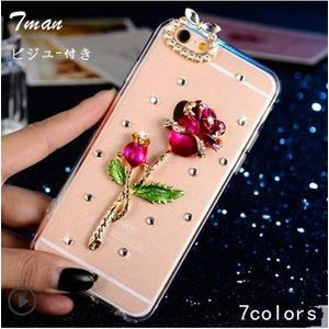iPhone6/6sケース iPhone6Plus/6sPlusケース カバー 携帯ケース ビジュ付き アイフォンケース|tman