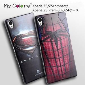 キャプテンアメリカ Captain America superman スーパーマンSony Xperia Z5/Z5compact/Xperia Z5 Premium Xperia Z4ケース 携帯ケース スマホケース|tman