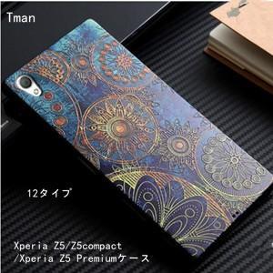 Sony Xperia Z5/Z5compact/Xperia Z5 Premium ケース 携帯ケース スマホケース カバー  可愛い  彩色上絵 送料無料  tman