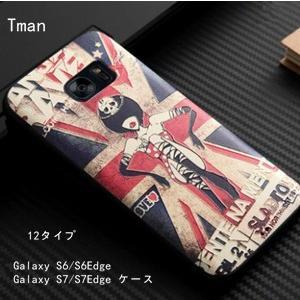 Samsung Galaxy S6/S6Edge/S7/S7Edgeケース サムサン ギャラクシーS6 携帯ケース スマホケース カバー 送料無料|tman