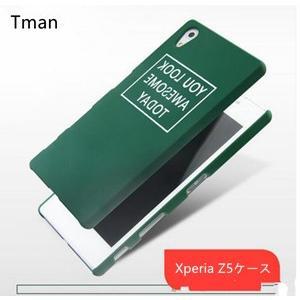 Sony Xperia Z5 ケース エクスペリア Z5ケース カバー 携帯ケース スマホケース 送料無料|tman