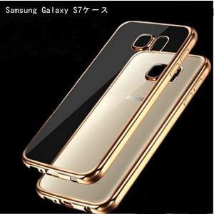 Samsung Galaxy S7 ケースカバー ギャラクシーS7カバー  携帯ケース 送料無料|tman