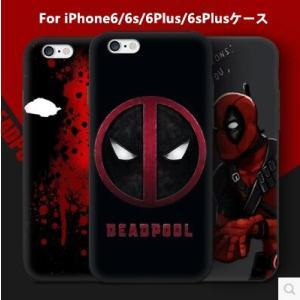 デッドプール Deadpool iPhone6/6sケース iPhone6Plus/6sPlusケースカバー 携帯ケース 送料無料|tman