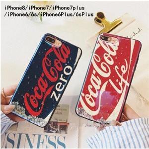 iPhone8ケース iPhone8カバー iPhone7ケース iPhone7plusケース iPhone6/6sケース  アイフォン8ケース スマホケース カバーiPhone8/iPhone7兼用|tman