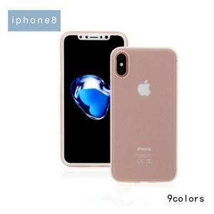 iPhone8ケース iPhone8カバー 携帯ケース アイフォン8ケース iPhone8/iPhone7兼用 スマホケース カバー 送料無料|tman
