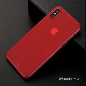 iPhone8ケース iPhone8カバー 携帯ケース アイフォン8ケース スマホケース カバー iPhone8/iPhone7兼用 送料無料|tman