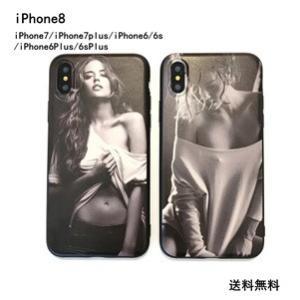 iPhone8ケース iPhone8カバー iPhone7ケース iPhone7plusケース iPhone6/6sケース  携帯ケース アイフォン8ケース スマホケース カバー 送料無料|tman