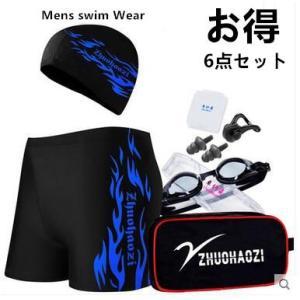 競泳水着 メンズ 練習用 フィットネス水着 男性 プール通いに最適な 水着 水泳 プール 水着屋 送料無料|tman