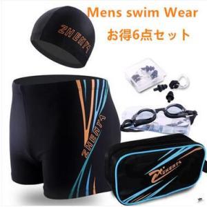 競泳水着 メンズ 練習用 フィットネス水着 男性 プール通いに最適な 水着 水泳 プール 水着屋 送料無料 |tman