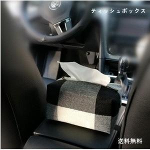 ティッシュボックス ティッシュケース カバー レザー製 車用 車内便利 車内収納 アクセ??戛` おしゃれ 送料無料|tman