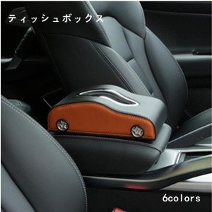 ティッシュボックス ティッシュケース カバー レザー製 車用 車内便利 車内収納 アクセサリー おしゃれ 送料無料 tman