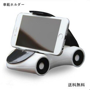 送料無料 ホルダー ショート スマホ/携帯電話 iPhone7/8/8Plus もOK! 360度 万能回転 軽量 車載用品  便利 簡単|tman