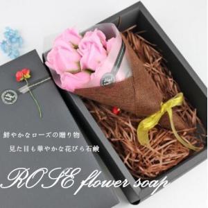 バレンタイン フラワー 花 造花 ブーケ プレゼント ギフト 誕生日 石鹸 芳香剤 小物 ホワイトデー|tman