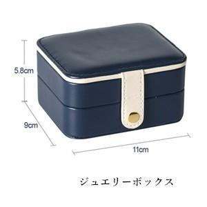 アクセサリーケース ジュエリーボックス 収納 ボックス ポーチ ミラー付き 鏡 ミニ 大容量 携帯 ネックレス 指輪 ピアス プレゼント 雑貨 小物 送料無料|tman
