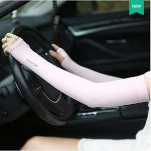 アームカバー 腕カバー UVカット クールアームカバー レディース メンズ スポーツウエア 吸水速乾 機能性 サラサラ 紫外線対策 シームレス 夏 新作 2017|tman