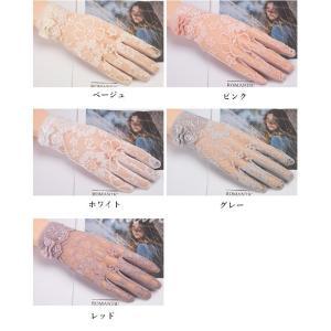 手袋 UV手袋  UVカット 涼しい レース手袋 手ぶくろ ショート手袋 日焼け対策 スマホ手袋 アウトドア 日焼け止め 紫外線防止 通気性 薄手 夏 送料無料|tman|02