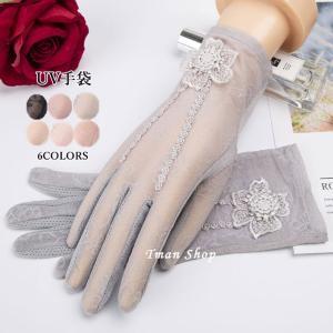 手袋 UV手袋  UVカット 涼しい レース手袋 手ぶくろ ショート手袋 日焼け対策 スマホ手袋 アウトドア 日焼け止め 紫外線防止 通気性 薄手 夏 送料無料|tman