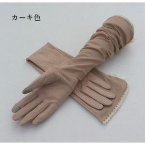 手袋 UV手袋  UVカット 涼しい アームカバー 手ぶくろ ロング手袋 日焼け対策 スマホ手袋 アウトドア 冷感 日焼け止め 紫外線防止 通気性 薄手 夏|tman|02