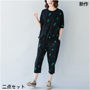 二点セット Tシャツ+パンツ レディース プリント ゆったり 大きいサイズ 体型カバー 着痩せ カジュアル ファッション 2018 夏 新作 tman 送料無料|tman
