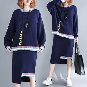 2点セット 長袖セーター+ひざ丈スカート レディース 丸首 スカートセットアップ ゆったり 大きいサイズ 着痩せ おしゃれ 秋物 冬物 新作 送料無料|tman