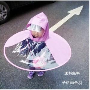 レインポンチョ レインコート キッズ 子供 雨合羽 保育園 幼稚園 通園 通学 学校 入学 防水 雨カッパ 雨具 雨用ウェア 男女兼用|tman