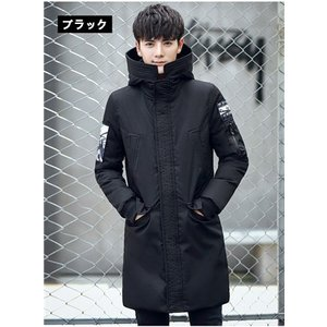 ダウンコート ダウンジャケット メンズ コート ロング丈 ジャケット フード付き 厚手 細身  かっこいい ファッション 冬 冬物 新作 送料無料|tman