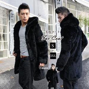 ファーコート メンズ 毛皮コート ファーコート ミンク メンズ毛皮コート ロング フード付き 暖かい 防寒 秋冬|tman