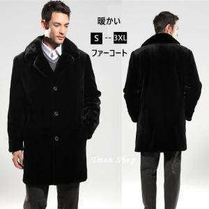 毛皮コート ファーコート メンズ ロングコート ミンク ファー付き おしゃれ 上着 暖かい 秋冬 防寒 送料無料 新作|tman