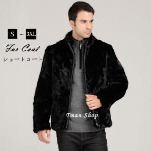 ファーコート メンズ 毛皮コート ショートコート ミンク ファー付き おしゃれ 上着 暖かい 秋冬 防寒 送料無料|tman