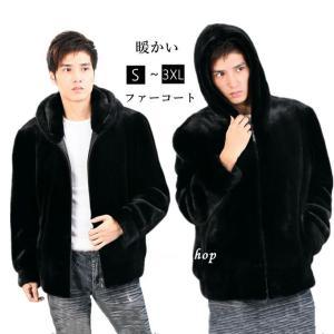 ファーコート メンズ 毛皮コート ショートコート ミンク フード付き おしゃれ 上着 暖かい 秋冬 防寒 送料無料|tman