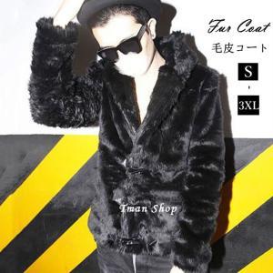 ファーコート メンズ 毛皮コート ショートコート ファー付き ミンク おしゃれ 上着 暖かい 秋冬 防寒 送料無料|tman