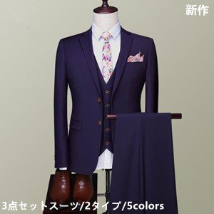 3点セット メンズ スーツ ジャケット/ベスト/ズボン ビジネススーツ フォーマル 2ツボタン スリム ウォッシャブル パーティー 成人式 就活 紳士 冠婚葬祭 事務|tman