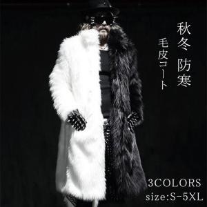 ファーコート メンズ 毛皮コート フォクス ロングコート おしゃれ 上着 暖かい 秋冬 防寒 お洒落 メンズファッション|tman
