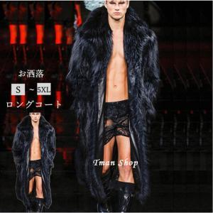 ファーコート メンズ 毛皮コート ミンク ボリューム襟 ロングコート おしゃれ 上着 暖かい 秋冬 防寒 お洒落 メンズファッション|tman