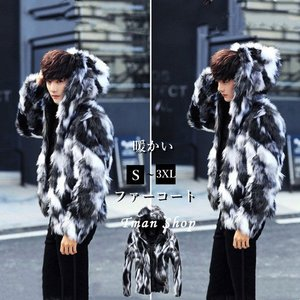 ファーコート メンズ 毛皮コート ミンクファー ショートコート フード付き おしゃれ 上着 暖かい 秋冬 防寒 メンズファッション|tman